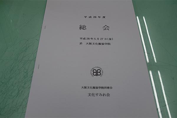 DSC02596a