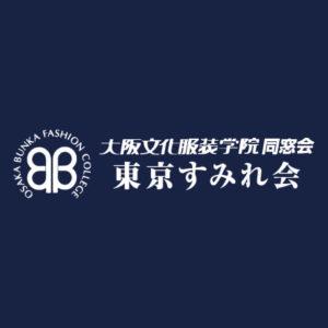 sumire_t_logo2
